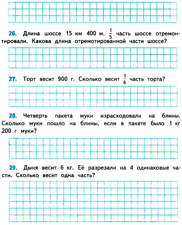 Справочник По Географии 9 Класс Украина